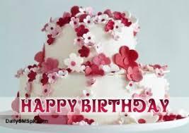 special birthday cake a special birthday cake a birthday cake