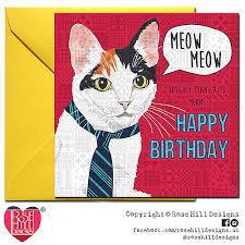 rose hill designs japanese bobtail cat happy birthday card
