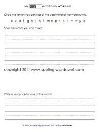 1st grade worksheets for spelling u0026 reading practice