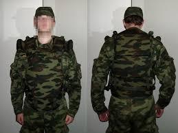 infantry gear
