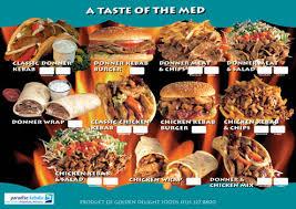 menu poster