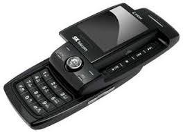 lg slide cell phone
