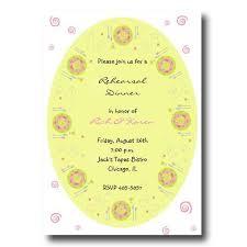 birthday dinner invitations