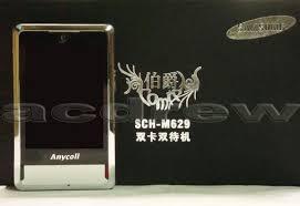 n100i china phone