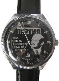 epoch watches