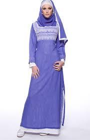 ملابس للمحجبات انشاء الله تنال 338063202.jpg