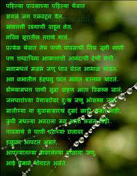 jokes marathi