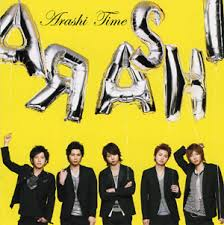 arashi time