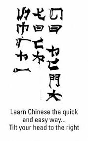easy way to learn chinese