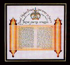 bar mitzvah images