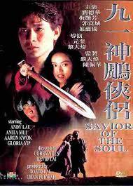 savior dvd