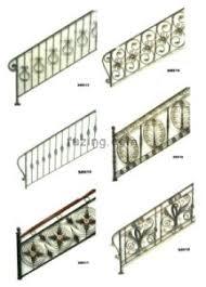iron banister