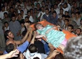 صور من دون تعليق Palestine25-73