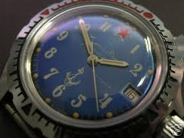 ussr watch