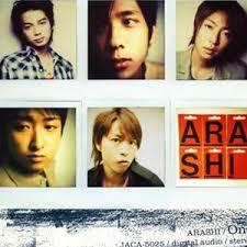 arashi one