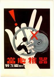 safety poster free
