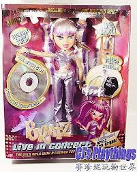 bratz live in concert