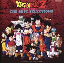 best of dragonball z