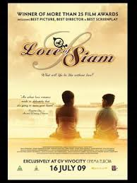 love of siam movie