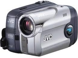 jvc 800x digital zoom