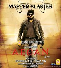 master blaster album
