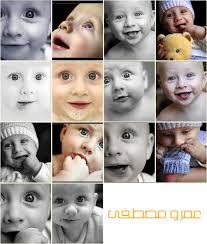 قسم صور الاطفال