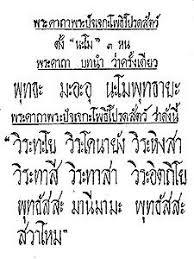 ancient indian alphabet
