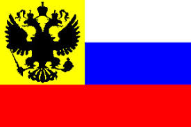 old russia flag