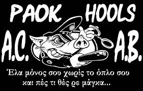 paok hools
