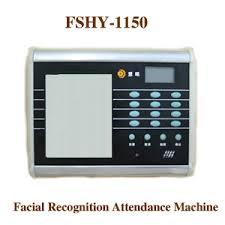 attendance machine