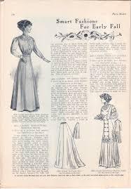 1909 fashions