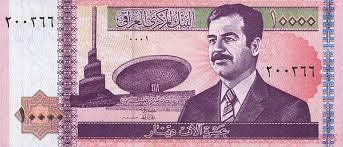 10000 dinar