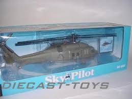 new ray helicopter