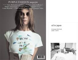 purple fashion magazine