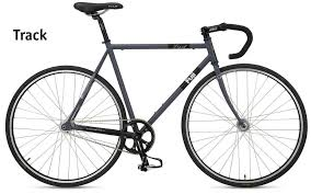 fuji track bicycles