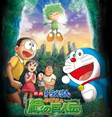nobita and the green giant legend