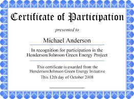 certificates printables