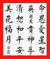 chinese characters for kids