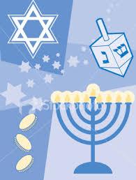 hanukkah holidays