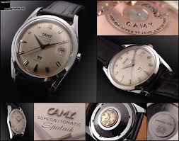 camy watch