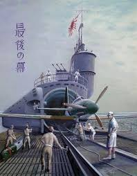 japanese super submarine