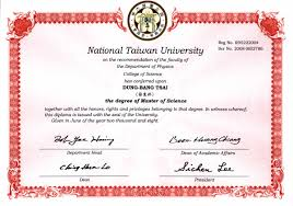 diploma in english