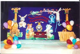 party decorator