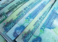 dirhams money