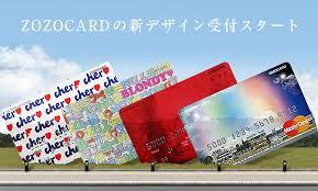 japanese credit cards
