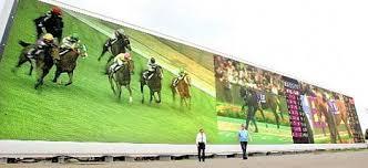 giant display
