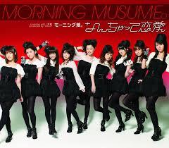 morning musume desde el principio 4475481_911x800