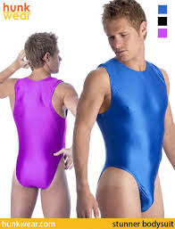bodysuit for men