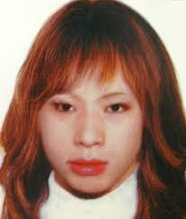 japanese police women