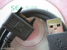 cable dcu 60